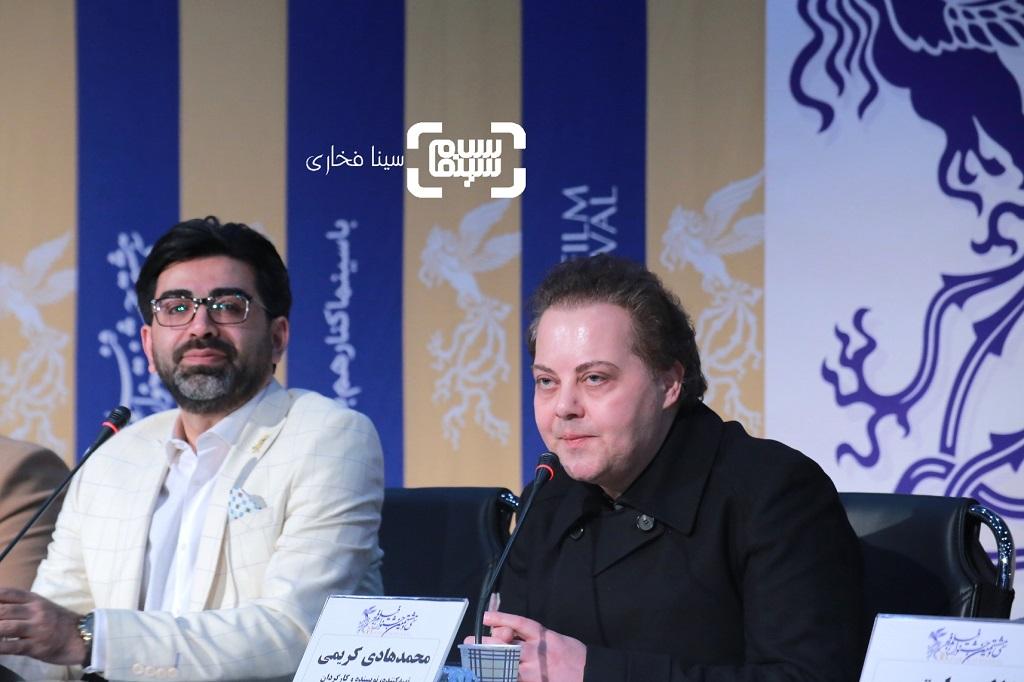 محمدهادی کریمی - فرزاد فرزین - گزارش تصویری - نشست خبری فیلم «پسرکشی» - جشنواره فیلم فجر 38
