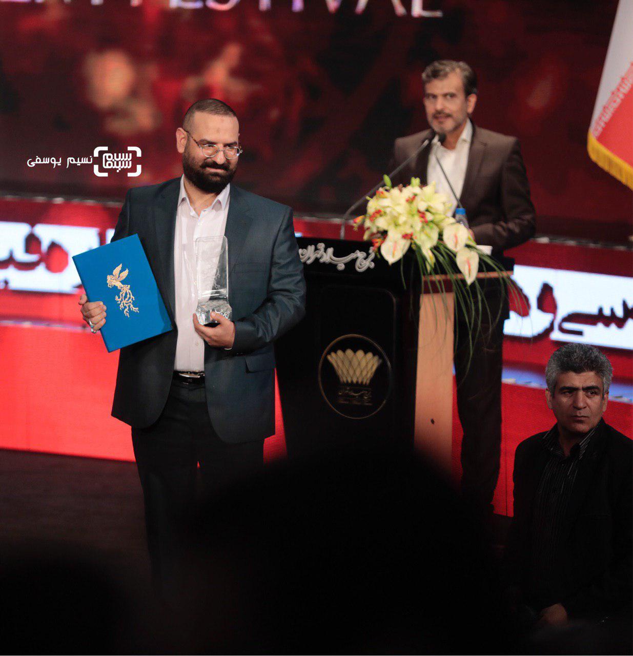 گزارش تصویری اختتامیه سی و هفتمین جشنواره فیلم فجر 2