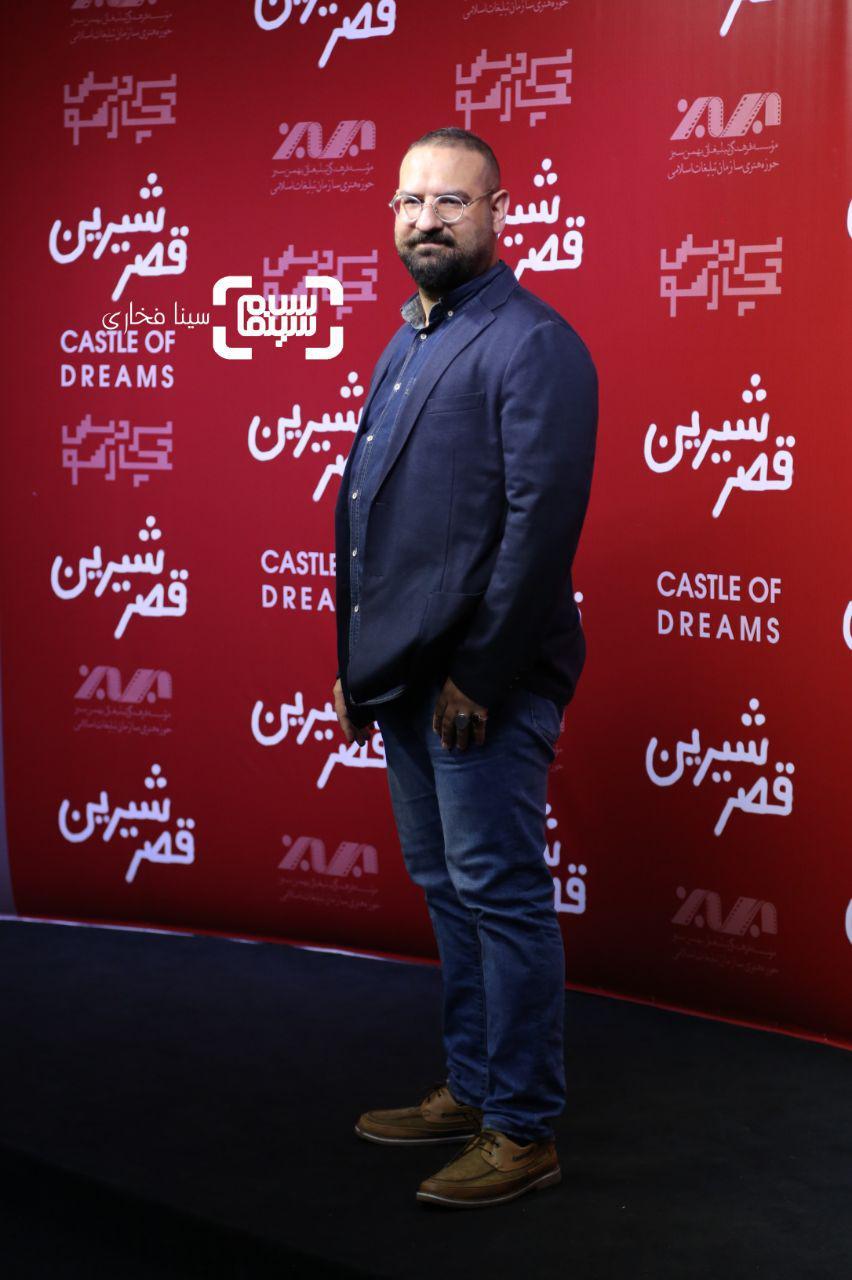عکس محمدحسین قاسمی در اکران خصوصی فیلم «قصر شیرین»