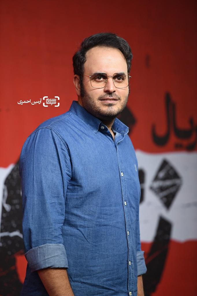 اکران خصوصی سریال نمایش خانگی زخم کاری - محمدحسین مهدویان - پردیس سینمایی چارسو