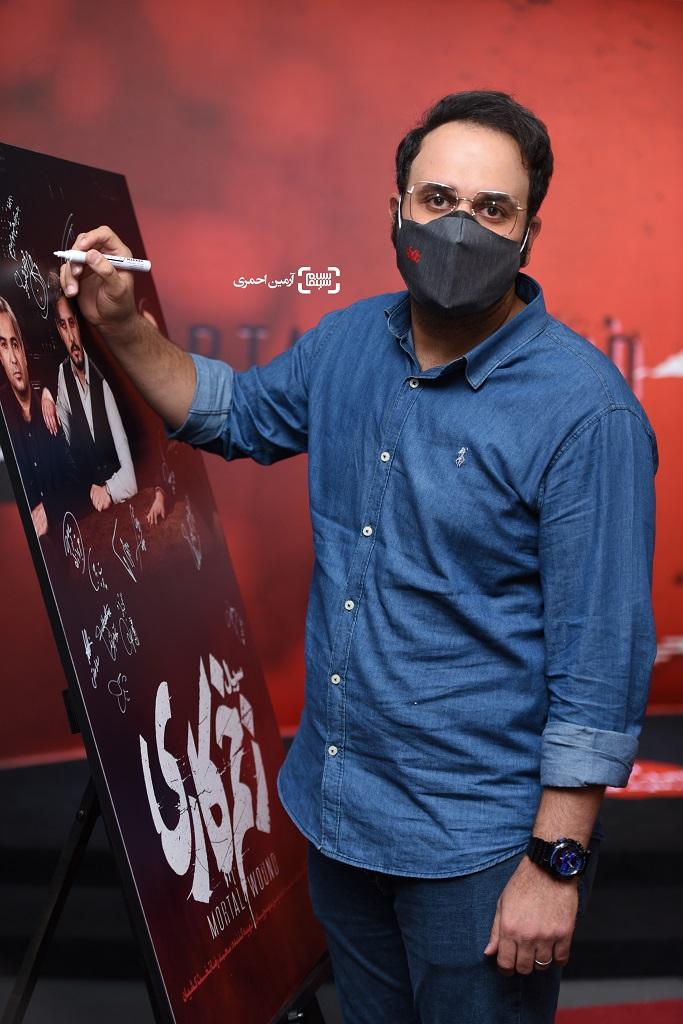 اکران خصوصی زخم کاری - محمدحسین مهدویان - پردیس سینمایی چارسو