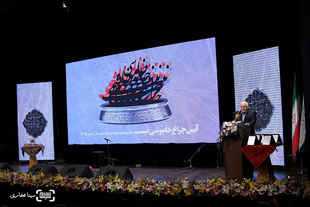 دکتر محمود صلاحی، رئیس سازمان فرهنگی هنری شهرداری تهران در مراسم یادبود هنرمندان درگذشته سال ۱۳۹۵ با عنوان «آیین چراغ خاموشی نیست»