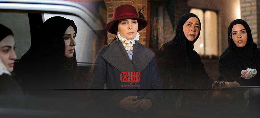 معرفی سریال های تلویزیونی ماه محرم و صفر سال 99