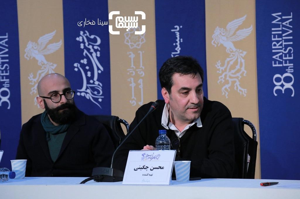 محسن چگینی - گزارش تصویری - نشست خبری «خوب بد جلف 2 ارتش سری» - جشنواره فجر 38