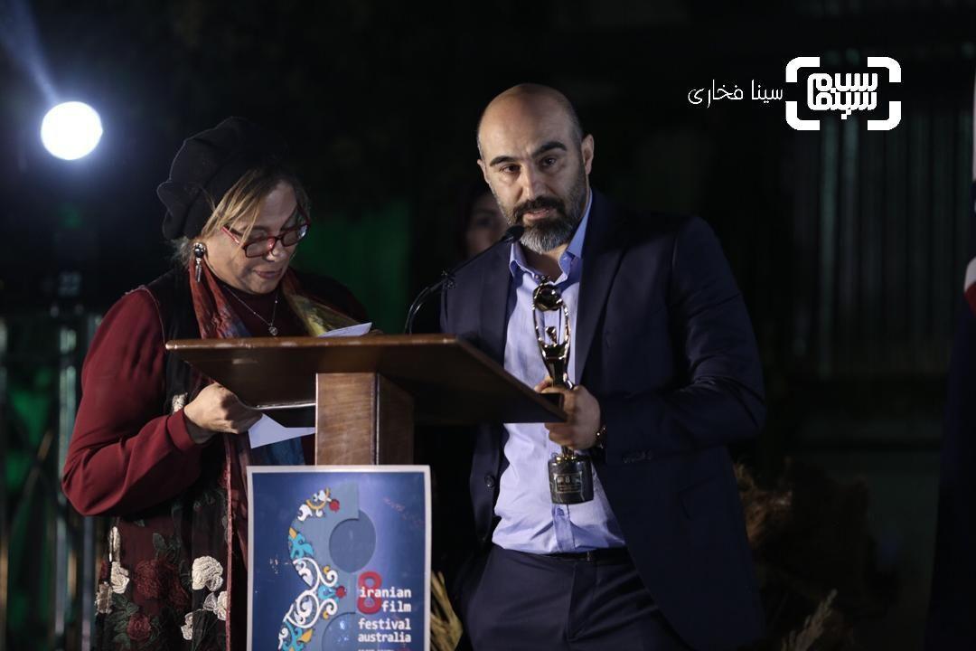 هشتمین جشنواره فیلم های ایرانی استرالیا تنابنده و خیراندیش