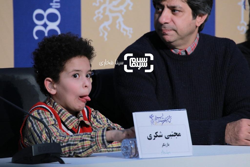 مجتبی شکری - گزارش تصویری - نشست خبری فیلم «بی صدا حلزون» در جشنواره فجر 38