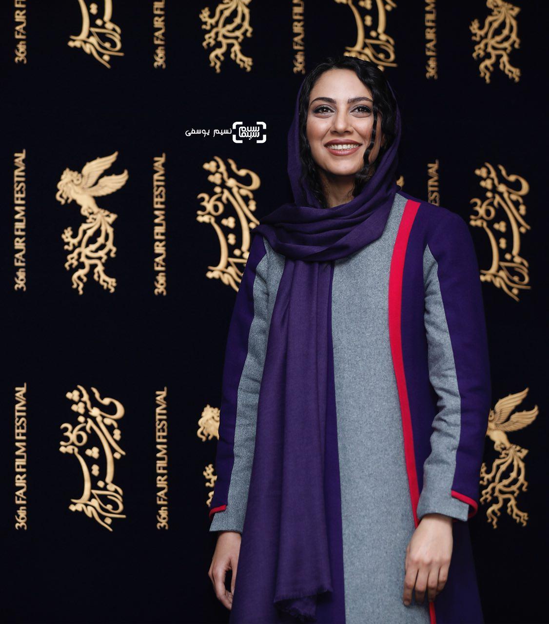 مونا فرجاد  در اکران فیلم «ماهورا» در سی و ششمین جشنواره فیلم فجر