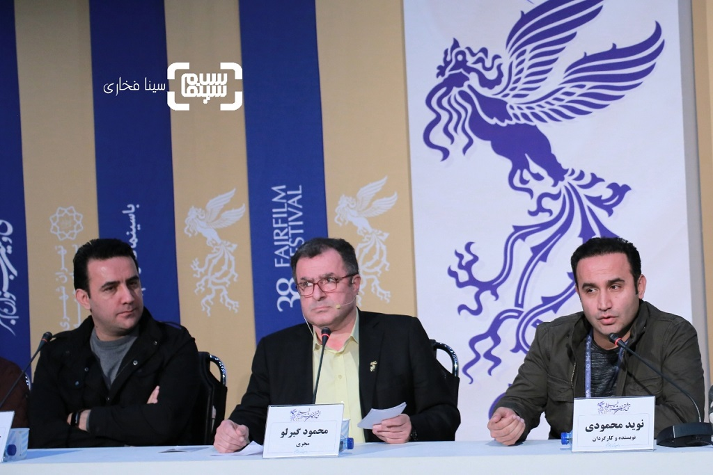 گزارش تصویری - نشست خبری فیلم «مردن در آب مطهر» - جشنواره فیلم فجر 38