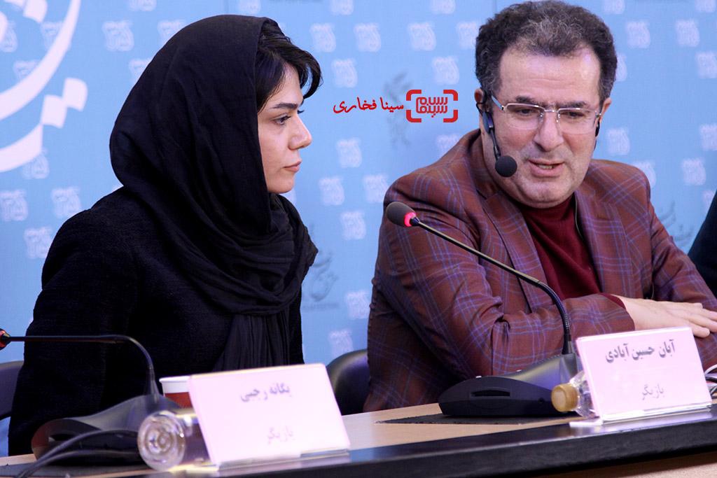 آبان حسین آبادی و محمود گبرلو در نشست خبری فیلم «ترومای سرخ» در سی و پنجمین جشنواره فیلم فجر