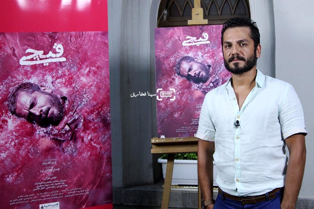 عباس غزالی در اکران خصوصی فیلم «قیچی»