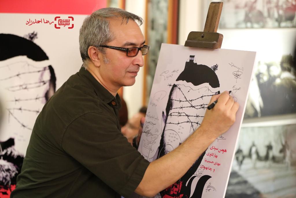 امیر عابدی در اکران خصوصی فیلم «اینجا کسی نمی میرد»