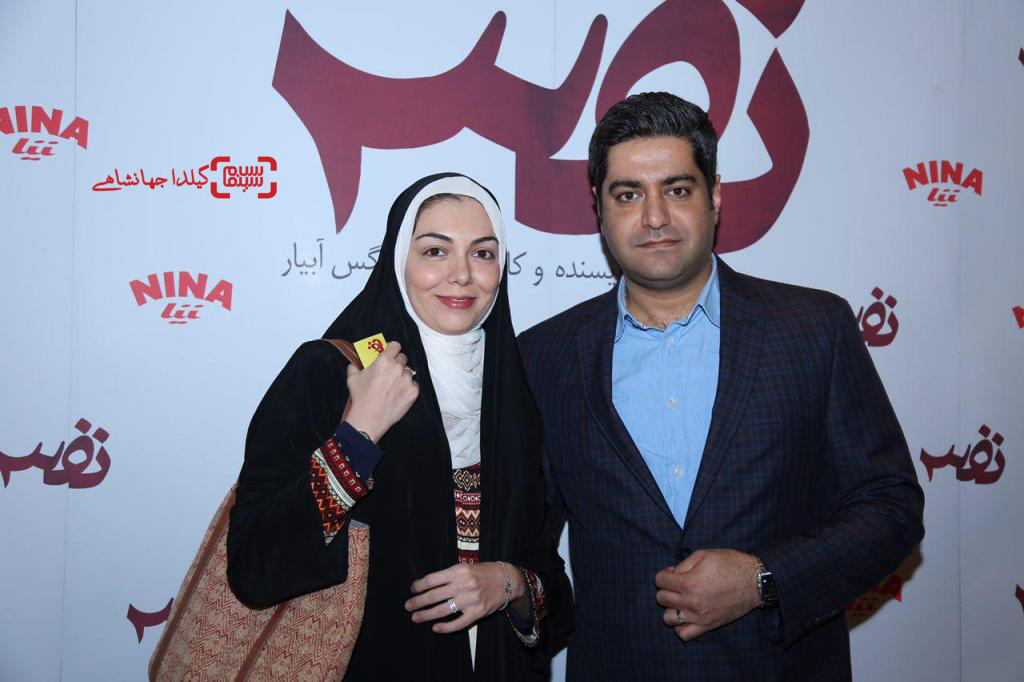 آزاده نامداری و همسرش، سجاد عبادی در اکران خصوصی فیلم «نفس»
