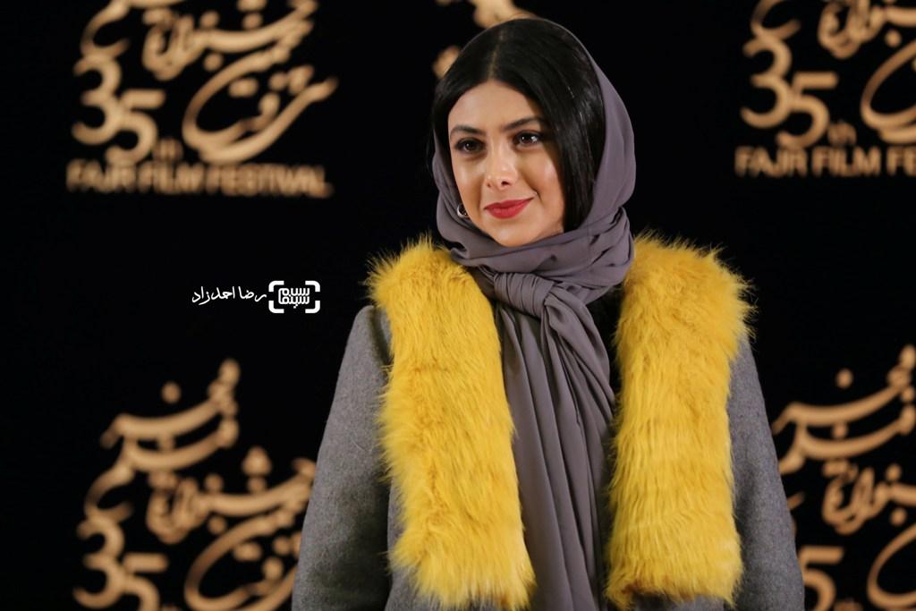 آزاده صمدی در اکران فیلم «خوب، بد، جلف» در سی و پنجمین جشنواره فیلم فجر