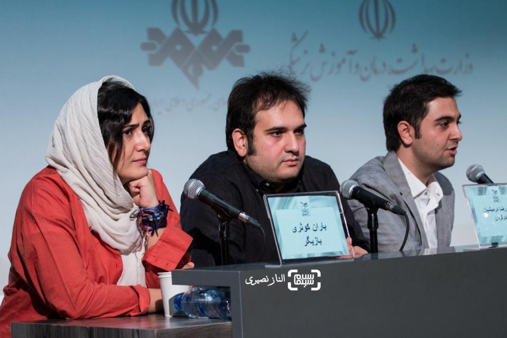 باران کوثری و رضا درمیشیان در اکران فیلم سینمایی «لانتوری» در جشنواره فیلم سلامت
