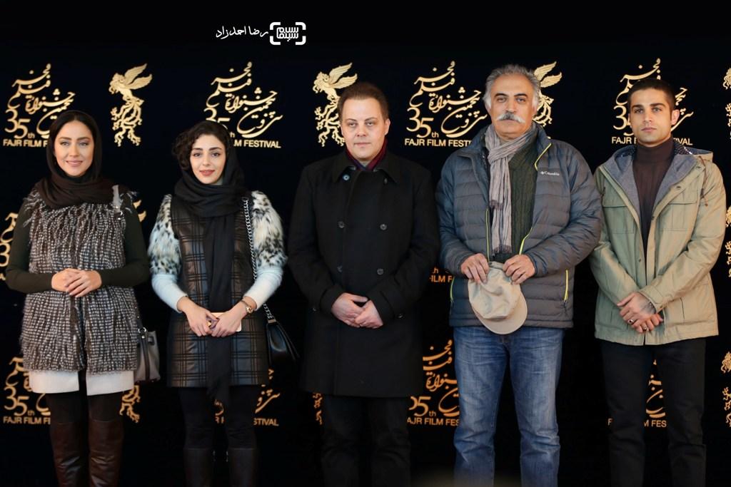 اکران فیلم «کمدی انسانی» در سی و پنجمین جشنواره فیلم فجر