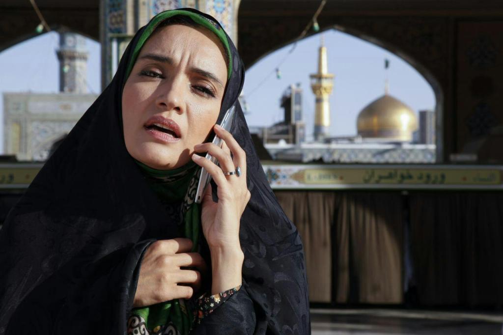 میترا حجار در فیلم «دعوتنامه»
