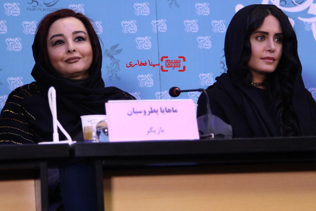 ماهایا پطروسیان و الناز شاکردوست در نشست خبری فیلم «خفه گی» در سی و پنجمین جشنواره فیلم فجر