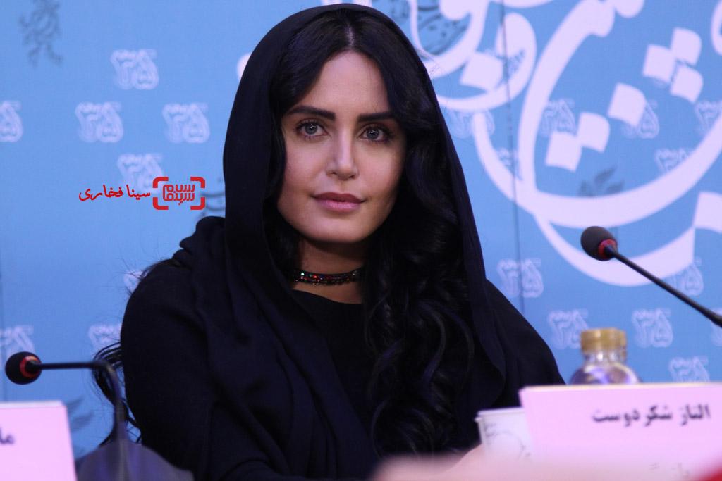 الناز شاکردوست در نشست خبری فیلم «خفه گی» در سی و پنجمین جشنواره فیلم فجر