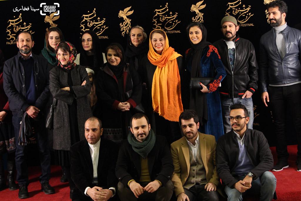اکران فیلم «اسرافیل» در سی و پنجمین جشنواره فیلم فجر
