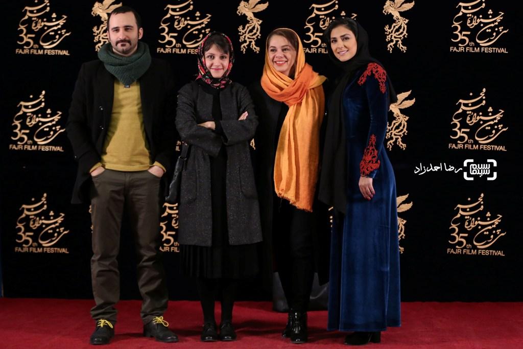 اکران فیلم «اسرافیل» در جشنواره فیلم فجر35
