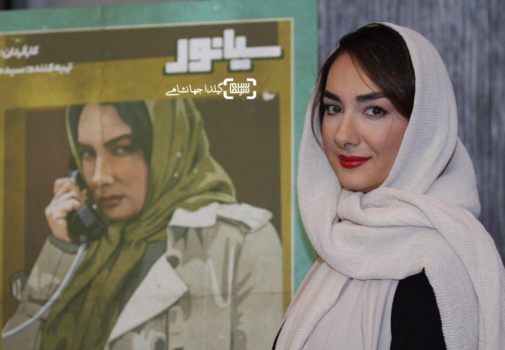 هانیه توسلی در اکران خصوصی فیلم «سیانور»