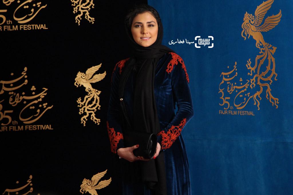 هدی زین العابدین در اکران فیلم «اسرافیل» در سی و پنجمین جشنواره فیلم فجر