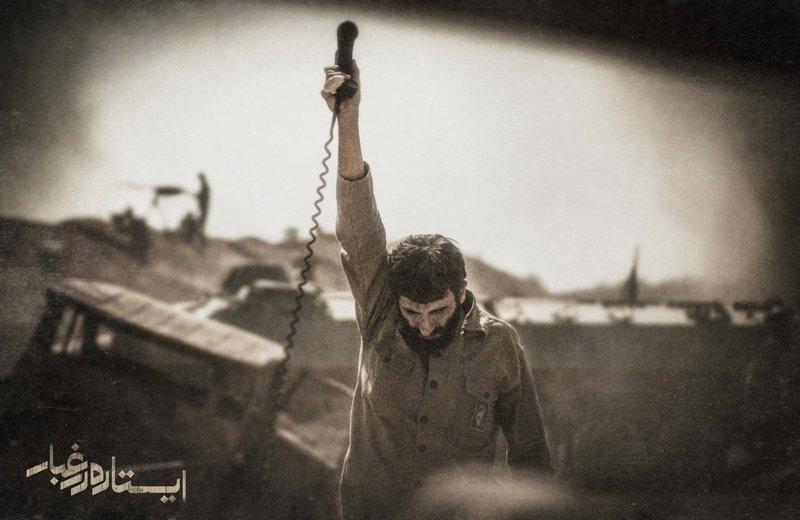 فیلم سینمایی «ایستاده در غبار» اولین ساخته محمدحسین مهدیان