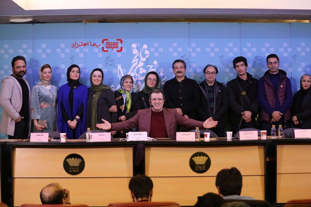 نشست خبری فیلم «ایستگاه اتمسفر» در سی و پنجمین جشنواره فیلم فجر