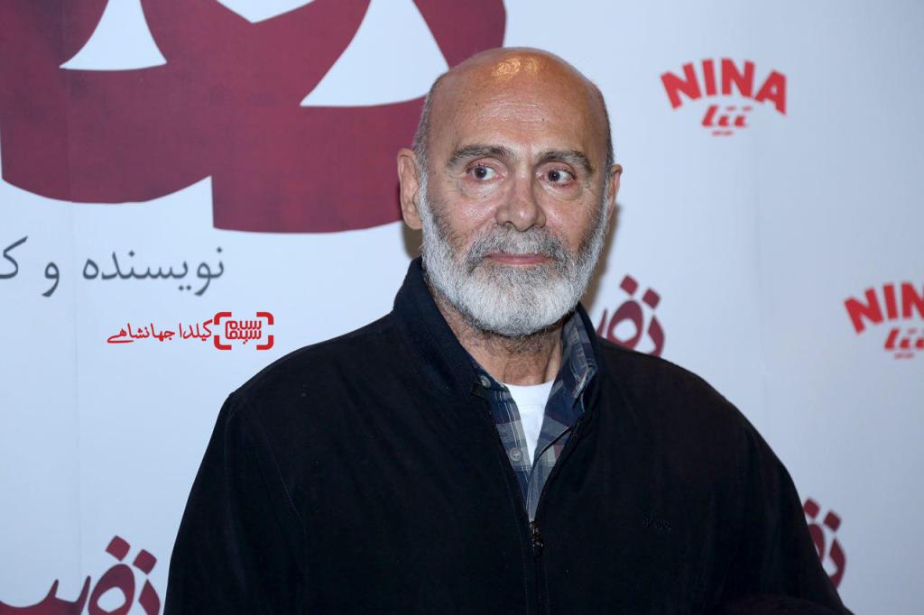 جمشید هاشم پور در اکران خصوصی فیلم «نفس»