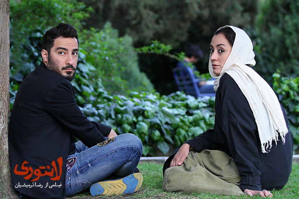 مریم پالیزبان و نوید محمدزاده در فیلم «لانتوری»
