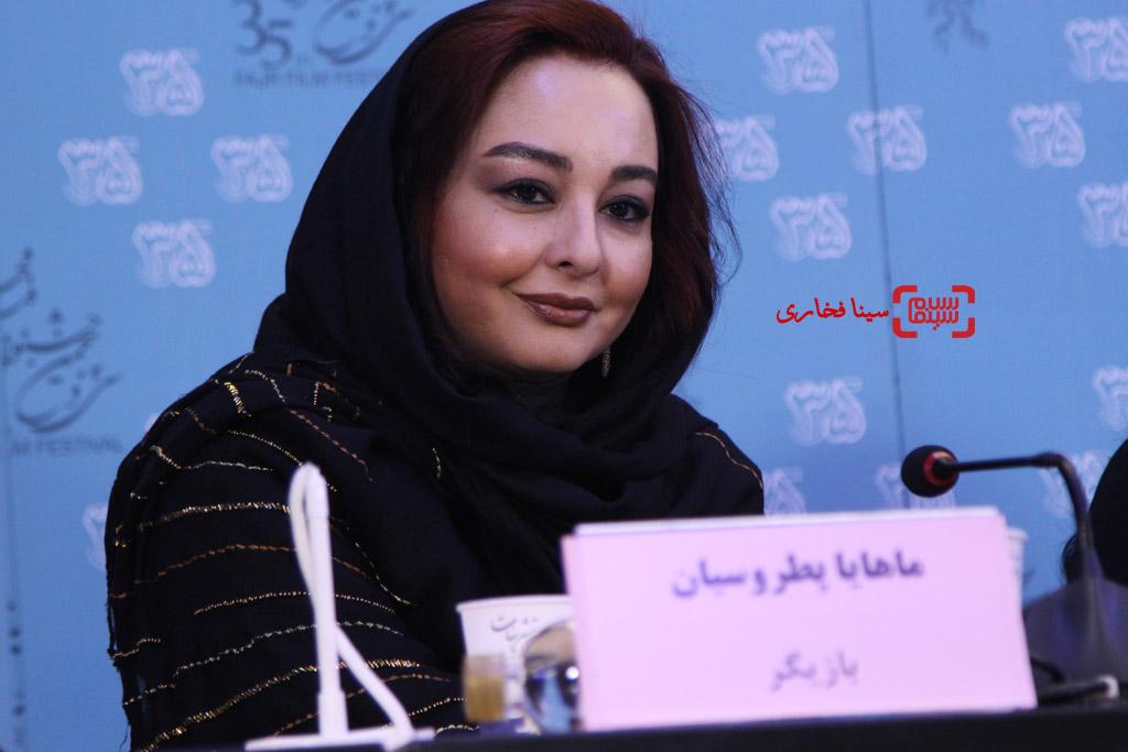 ماهایا پطروسیان در نشست خبری فیلم «خفه گی» در سی و پنجمین جشنواره فیلم فجر