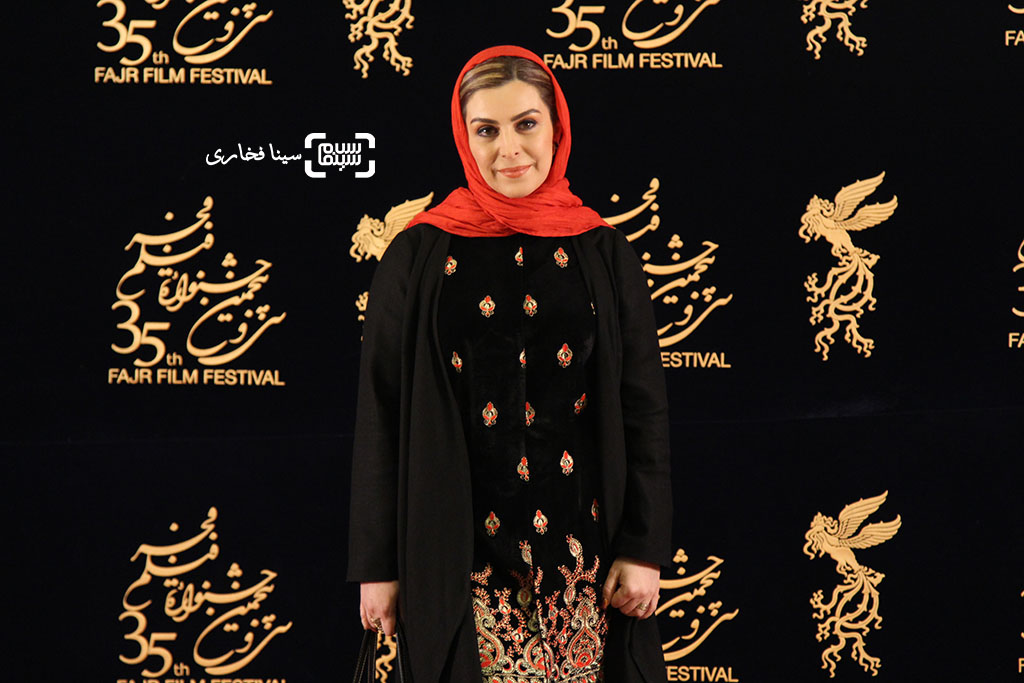 ماه چهره خلیلی در اکران «اشنوگل» در سی و پنجمین جشنواره فیلم فجر