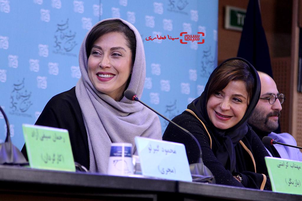 مهتاب کرامتی و سیما تیرانداز در نشست فیلم «ماجان» در سی و پنجمین جشنواره فیلم فجر