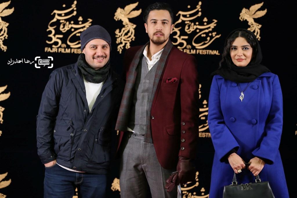 لیندا کیانی، مهرداد صدیقیان و جواد عزتی در اکران فیلم «ماجرای نیمروز» در سی و پنجمین جشنواره فیلم فجر