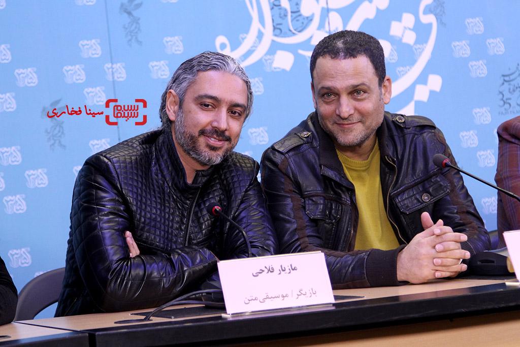 مازیار فلاحی و حسین یاری در نشست خبری فیلم «یادم تو را فراموش» در سی و پنجمین جشنواره فیلم فجر