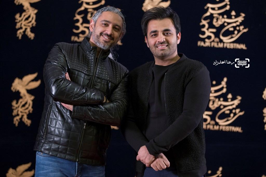 مازیار فلاحی و میثم ابراهیمی در اکران «یادم تو را فراموش» در سی و پنجمین جشنواره فیلم فجر