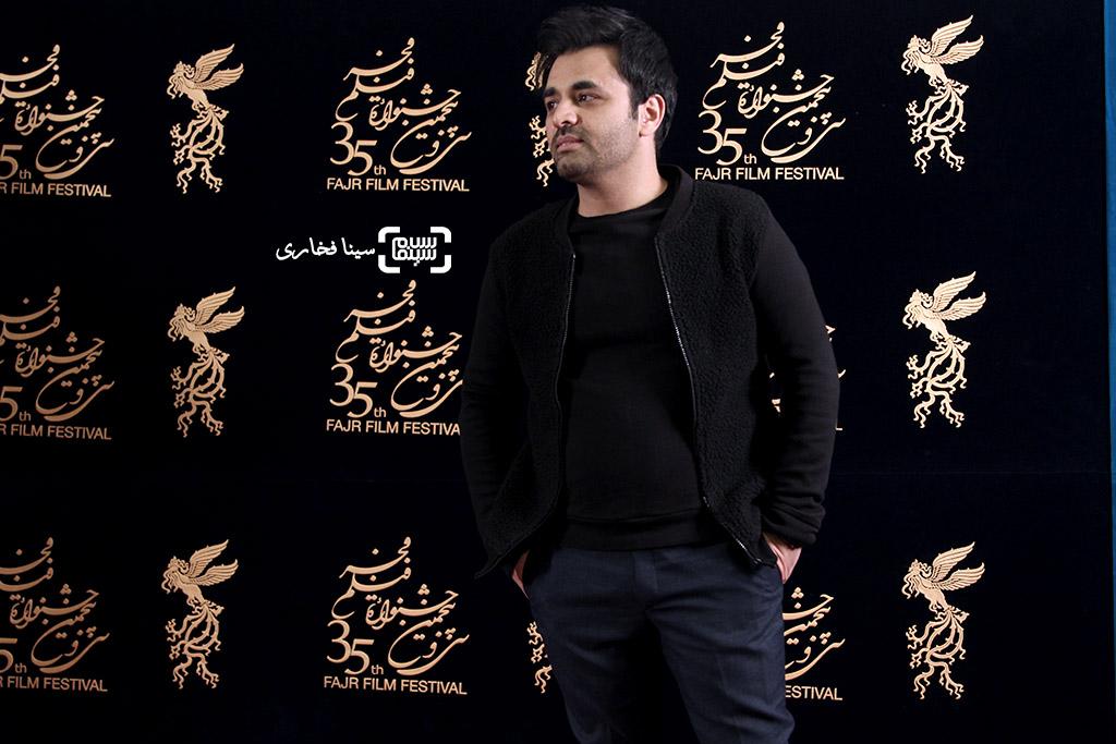 میثم ابراهیمی در اکران فیلم «یادم تو را فراموش» در جشنواره فجر35