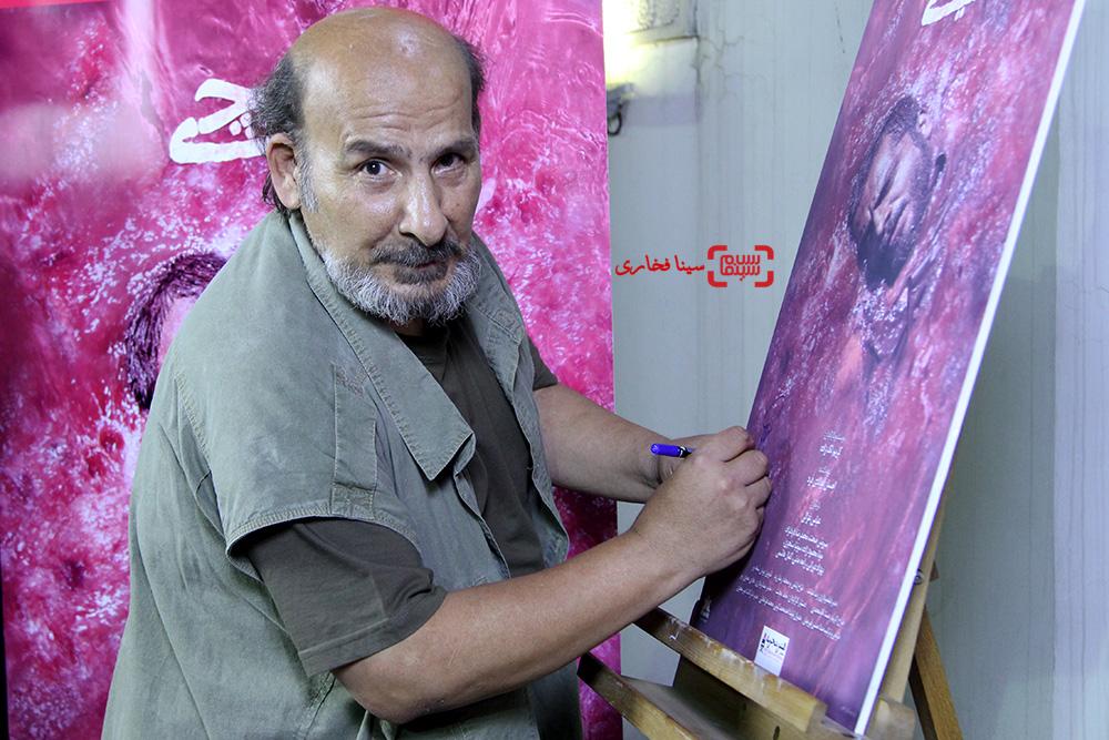 محمدرضا داوودنژاد در اکران خصوصی فیلم «قیچی»
