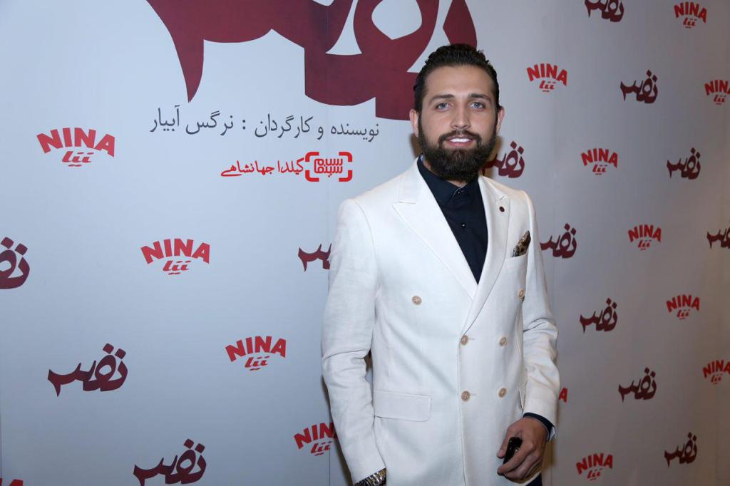 محسن افشانی در اکران خصوصی فیلم «نفس»