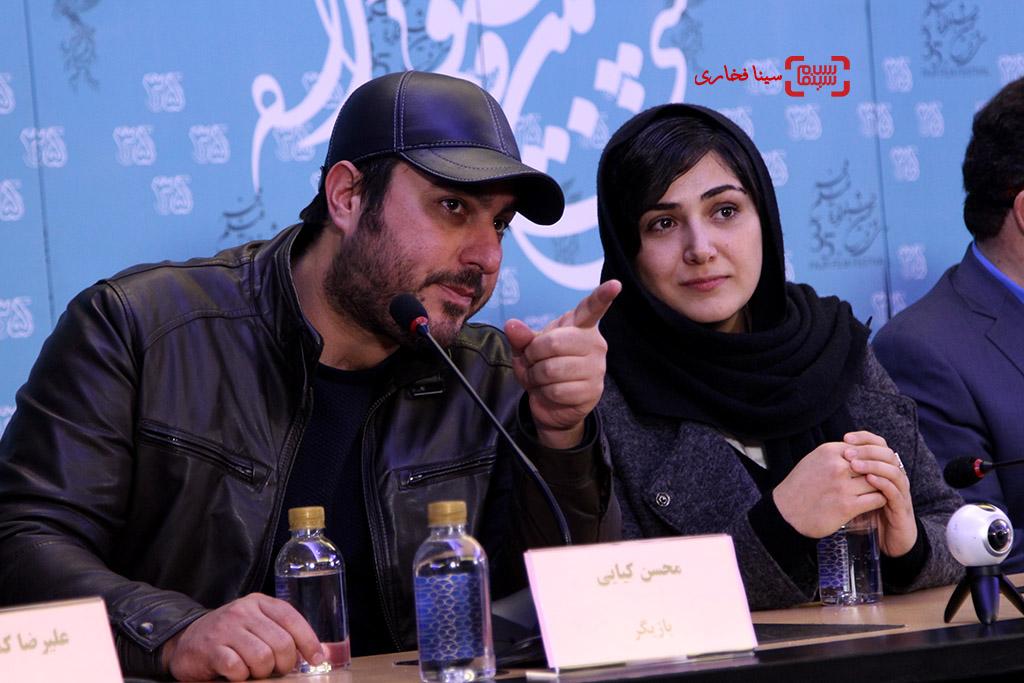 باران کوثری و محسن کیایی در نشست خبری فیلم «سد معبر» در سی و پنجمین جشنواره فیلم فجر