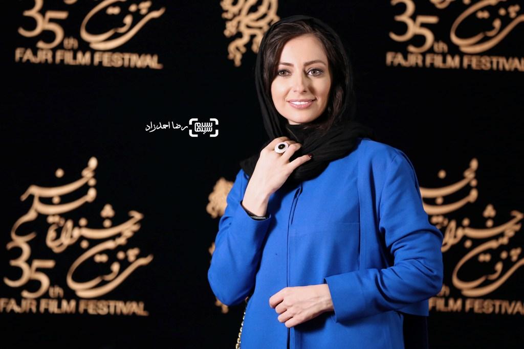 نفیسه روشن در اکران «زیر سقف دودی» در سی و پنجمین جشنواره فیلم فجر