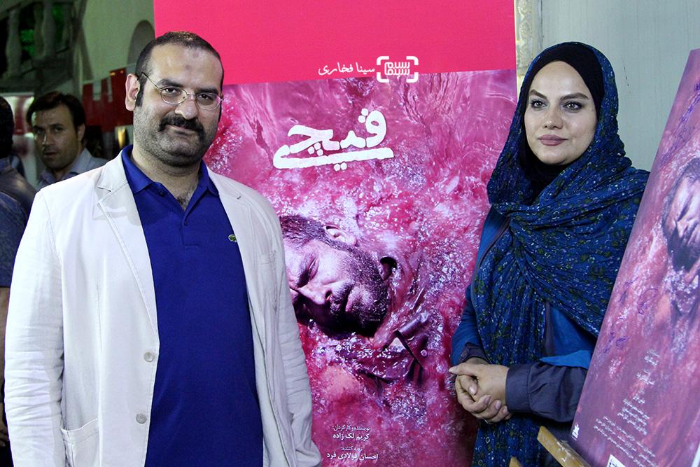نرگس آبیار و همسرش محمد حسین قاسمی در اکران خصوصی فیلم «قیچی»