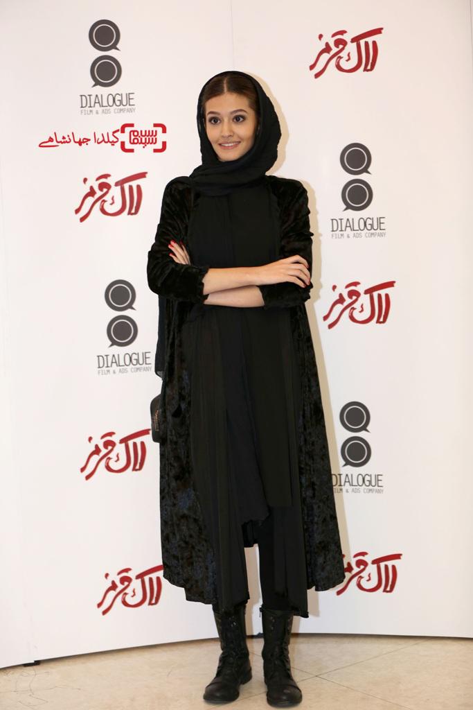 پردیس احمدیه در اکران خصوصی «لاک قرمز»