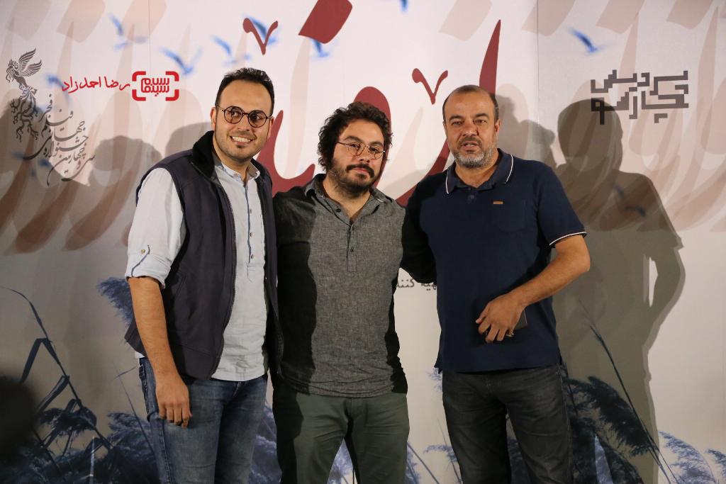 پوریا آذربایجانی، محمدحسین مهدویان و سعيد آقاخانى در اکران خصوصی فیلم «اروند»