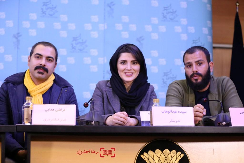 نشست خبری فیلم «سد معبر» در سی و پنجمین جشنواره فیلم فجر
