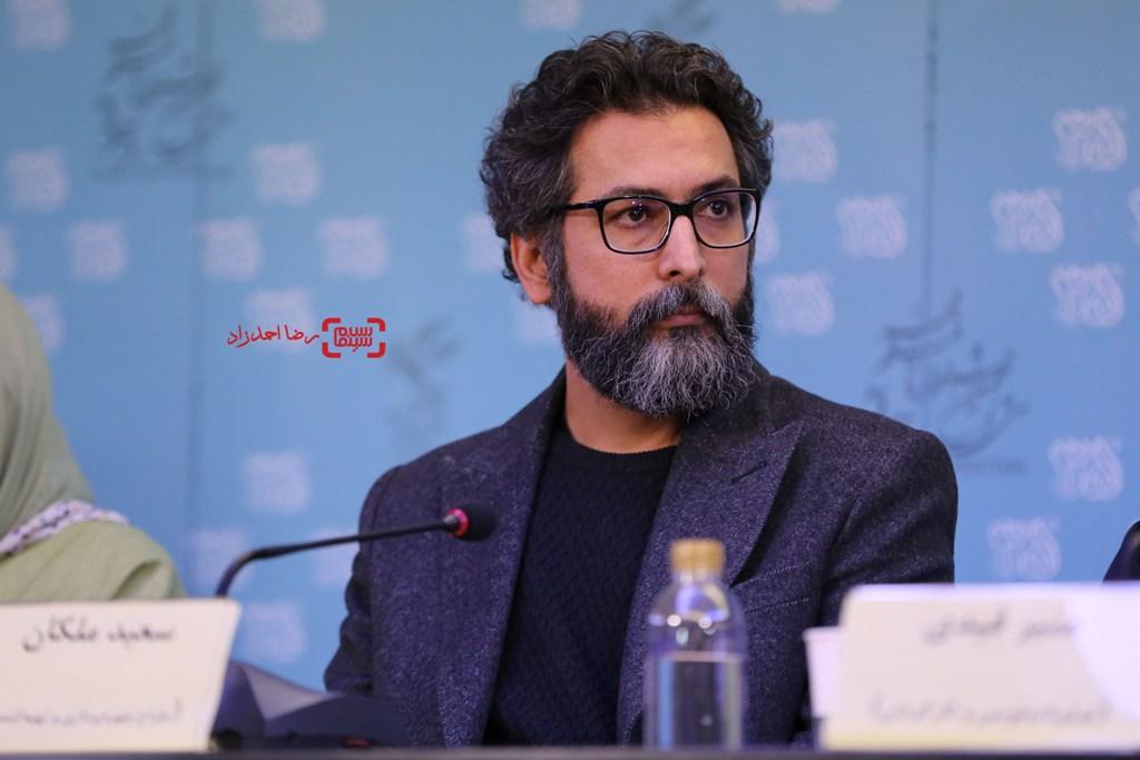 سعید ملکان در نشست فیلم «ویلایی ها» در جشنواره فیلم فجر35