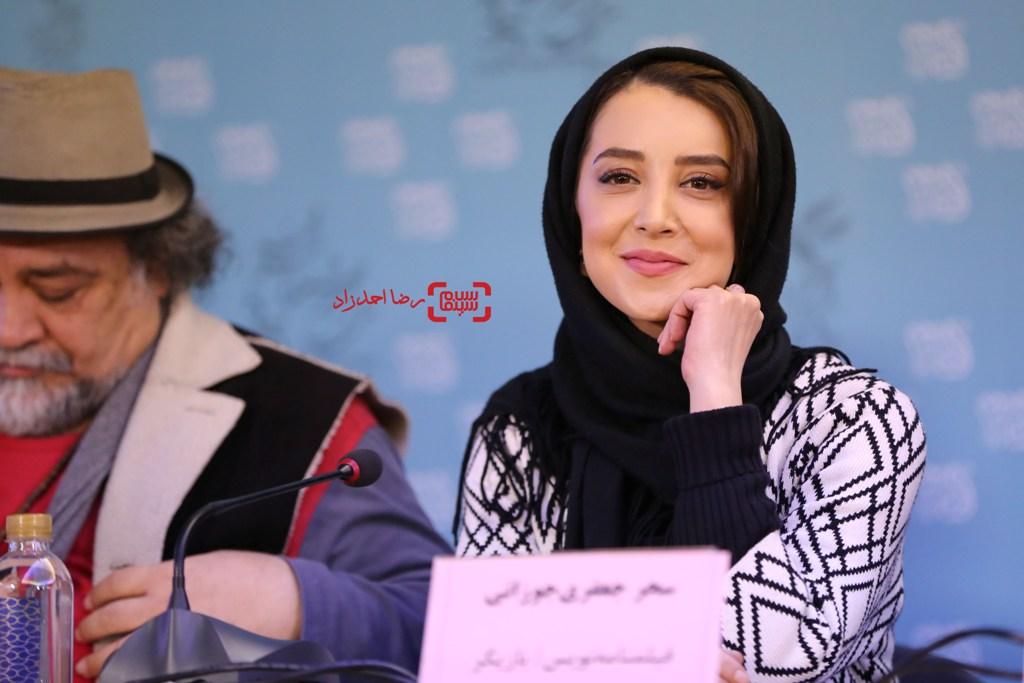سحر جعفری جوزانی در نشست فیلم «پشت دیوار سکوت» در جشنواره فیلم فجر35