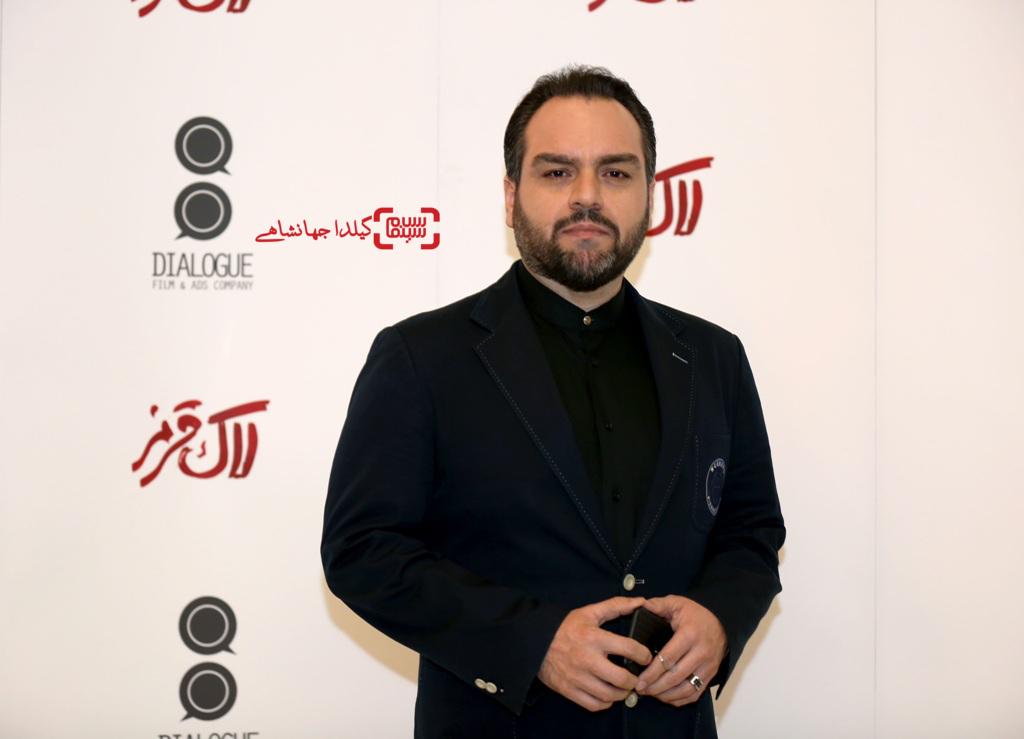 شهرام قائدی در اکران خصوصی فیلم «لاک قرمز»