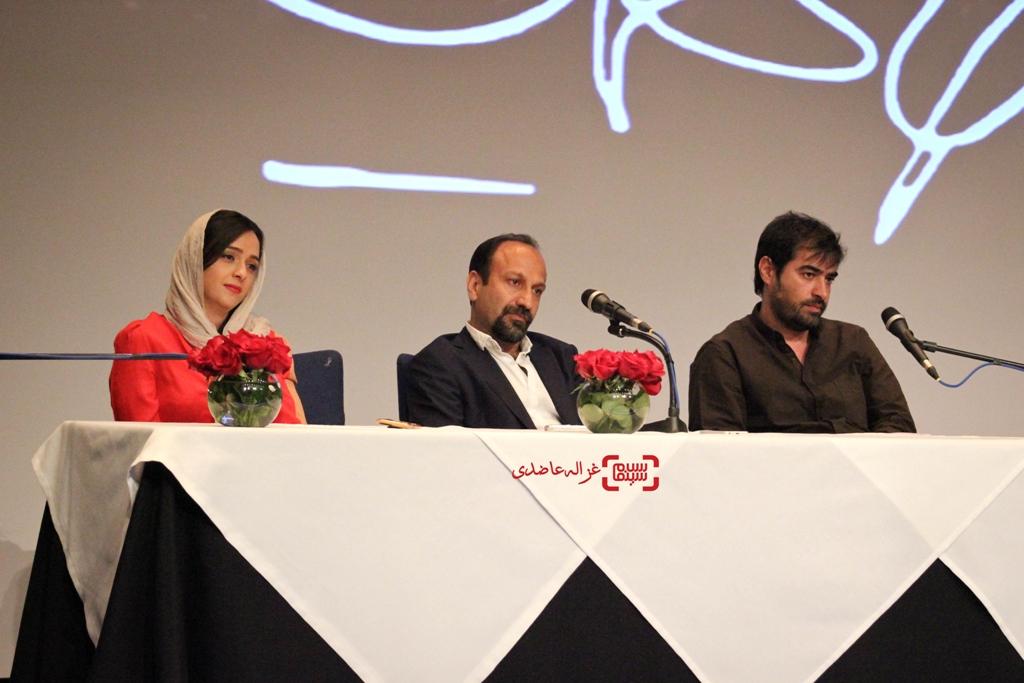 شهاب حسینی، ترانه علیدوستی و اصغر فرهادی در نشست خبری فیلم «فروشنده»