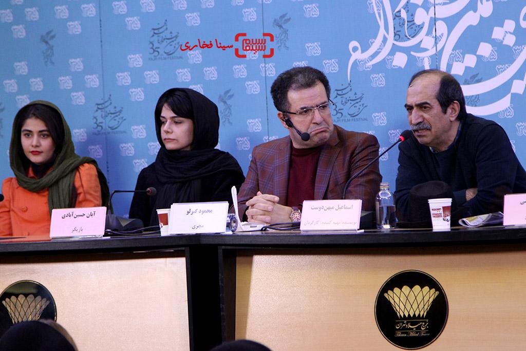 نشست خبری «ترومای سرخ» در سی و پنجمین جشنواره فیلم فجر